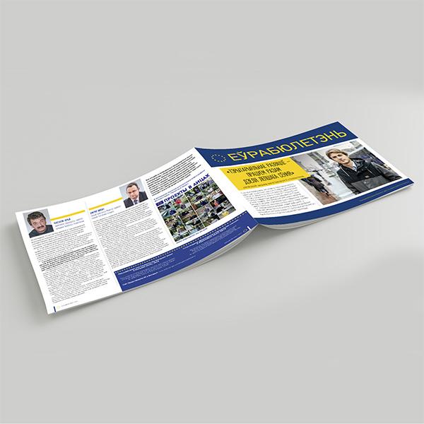 Mockup_HorizontalA5_Brochure_4